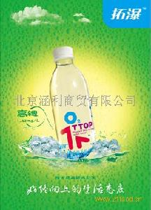Ttop高鍶蘇打水