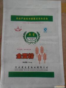 无纺布面粉袋(腹膜彩印)