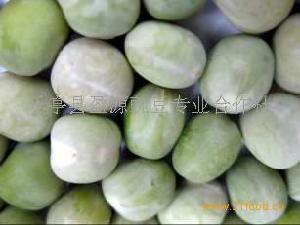 精品绿豌豆