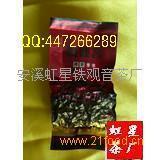 浓香*观音王(2009年秋茶)