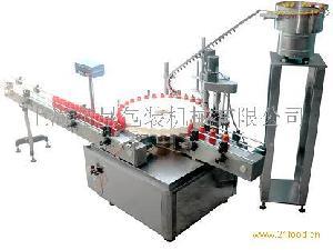 YXT-A 全自动间隙式旋轧压盖机