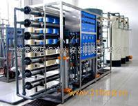 大型水处理RO反渗透纯水设备10吨