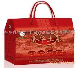 金華土菜禮盒