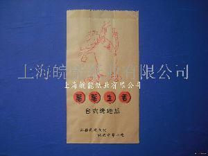 梯形口食品防油纸袋