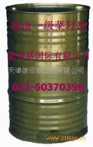 越南二级菜籽油