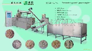 双螺杆大豆组织蛋白设备不锈钢材质生产线