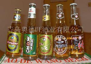 奥德旺啤酒***