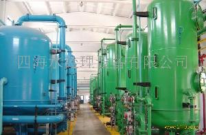 超纯水系统