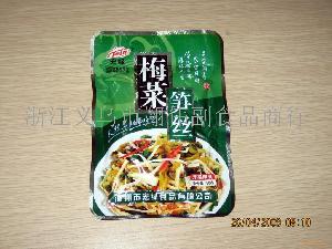 宏绿梅菜笋丝