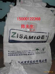 供应二手吨袋集装袋