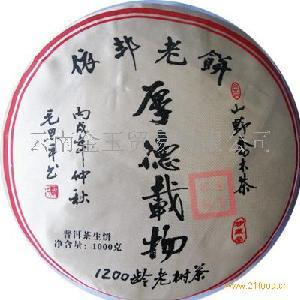云南普洱茶依傍老餅