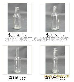 食用油瓶样品12