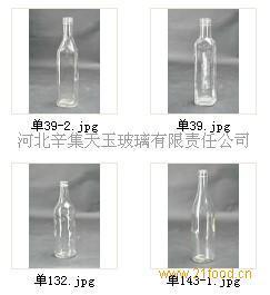 食用油瓶样品6