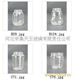 玻璃瓶样品1