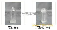 玻璃瓶样品13