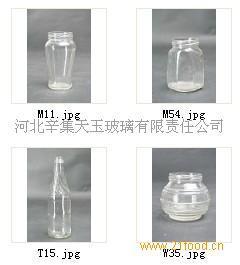 玻璃瓶样品10
