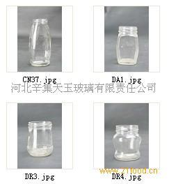 供应玻璃瓶样品4