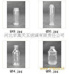 饮料瓶样品10