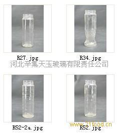 供应饮料瓶样品19
