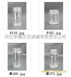 蜂蜜瓶样品5