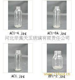 白色农药瓶样品3