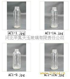 白色农药瓶样品1