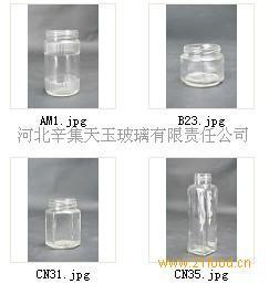蜂蜜瓶样品1