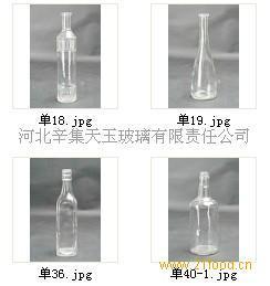 白酒瓶样品3