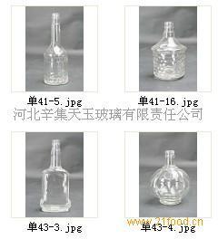 白酒瓶样品5