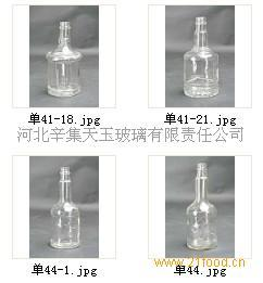 白酒瓶样品6