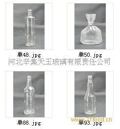 白酒瓶样品7