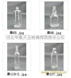 白酒瓶样品9