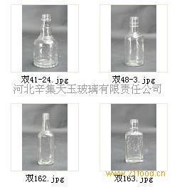 白酒瓶样品12