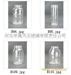 罐头瓶样品6