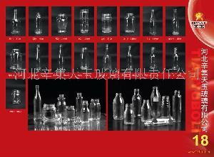 玻璃瓶样品图册20