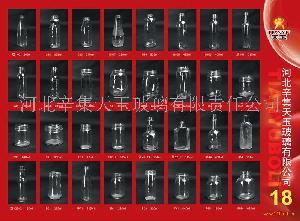 玻璃瓶样品图册18