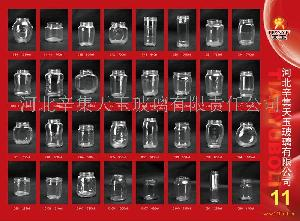 玻璃瓶样品图册12