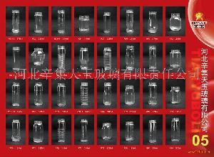 玻璃瓶样品图册6