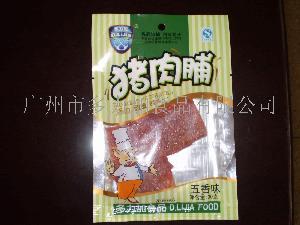 猪肉脯(五香味)