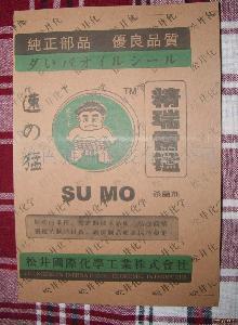 化工用品纸袋