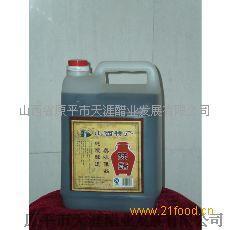 1450ML山西老陈醋