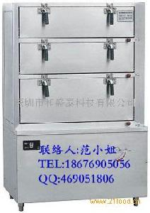 商用电磁炉--海鲜蒸柜