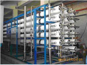大型水处理RO反渗透纯水设备15吨