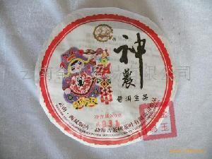 神农普洱生茶(福娃饼)