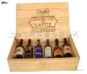 六支装红酒盒