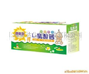 康嘉力L-乳酸钙