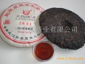 04年双江勐库原生态大叶种茶(包装为08年)