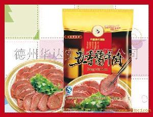 五香酱牛肉(五星)