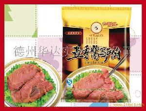 五香酱驴肉(五星)
