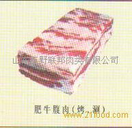 肥牛腹肉(烤、涮)